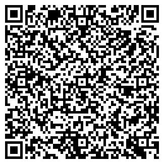 QR-код с контактной информацией организации ПАМЯТЬ-V