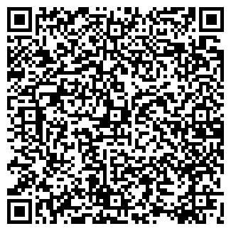 QR-код с контактной информацией организации ПМК 67