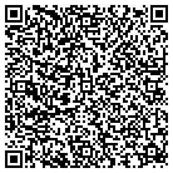 QR-код с контактной информацией организации СТАНДАРТ 7