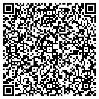 QR-код с контактной информацией организации ТРАНСЕРВИС
