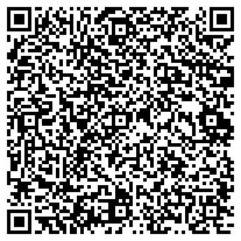 QR-код с контактной информацией организации ХОРОС