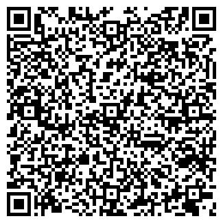 QR-код с контактной информацией организации АОН, ООО