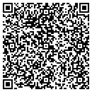 QR-код с контактной информацией организации ВЕРДА, ООО