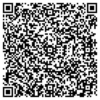 QR-код с контактной информацией организации ЛЕСНАЯ АЗС, ООО