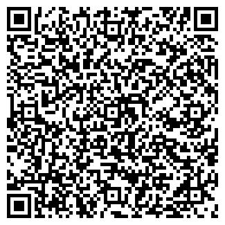 QR-код с контактной информацией организации РЕМСТРОЙ-НОВОСИБИРСК
