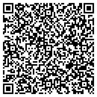 QR-код с контактной информацией организации РОСТ АЗС, ООО