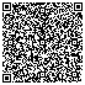 QR-код с контактной информацией организации СИБИНТЕРТЕХ, ООО