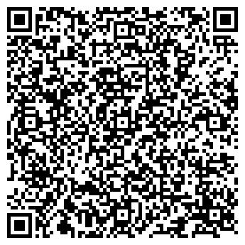 QR-код с контактной информацией организации СИБИРСКИЙ ЧАРОИТ, ООО