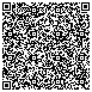 QR-код с контактной информацией организации СТАНДАРТ АЗС СЕТИ В Г. НОВОСИБИРСКЕ АЗС № 2
