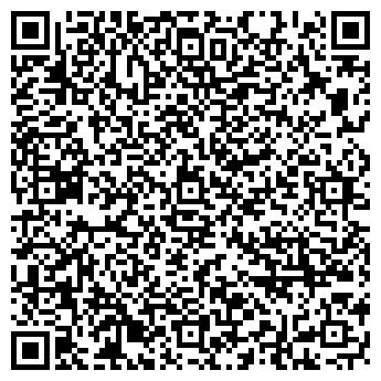 QR-код с контактной информацией организации ГОСТИНИЦА ПРИПЯТЬ