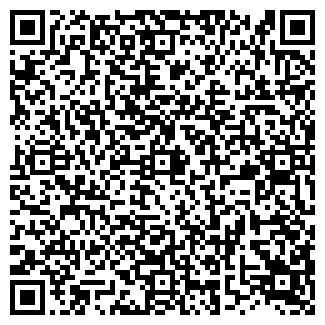 QR-код с контактной информацией организации ЮКОС ТД