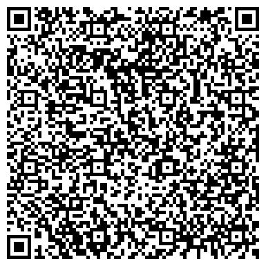 QR-код с контактной информацией организации ЗАПАДНО-СИБИРСКИЙ ОКРУГ ГОСГОРТЕХНАДЗОРА РОССИИ ГАРАЖ