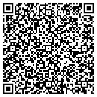 QR-код с контактной информацией организации ДРСУ 112