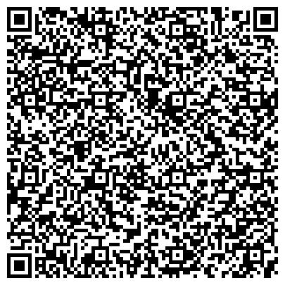 QR-код с контактной информацией организации ЛЕСПРОЕКТ ЗАПАДНО-СИБИРСКОЕ ГОСУДАРСТВЕННОЕ ЛЕСОУСТРОИТЕЛЬНОЕ ПРЕДПРИЯТИЕ ГАРАЖ