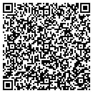 QR-код с контактной информацией организации УЖХ ГАРАЖ