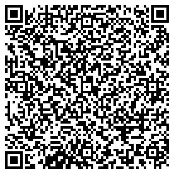 QR-код с контактной информацией организации АВТОЛЮБИТЕЛЬ-4 ПГСК