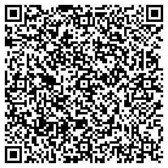 QR-код с контактной информацией организации БРИЛЛИАНТ ГСК