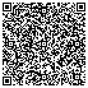 QR-код с контактной информацией организации ЗЕЛЕНАЯ ВОЛНА ГСК СТО