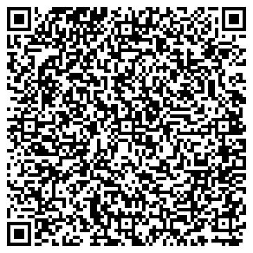 """QR-код с контактной информацией организации ГСК """"ЗОЛОТАЯ ГОРКА """""""