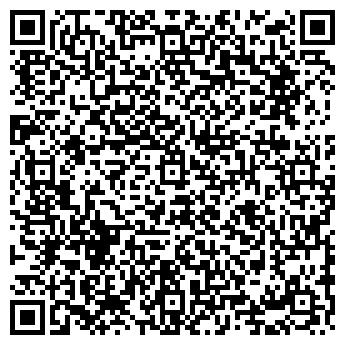 QR-код с контактной информацией организации КАБИРОВ А. Р., ИП