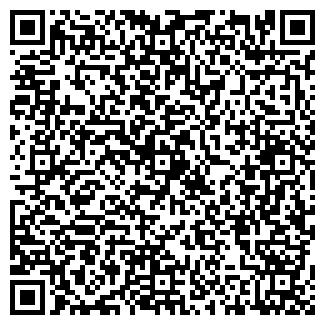 QR-код с контактной информацией организации КЕРАМЗИТ ОАО