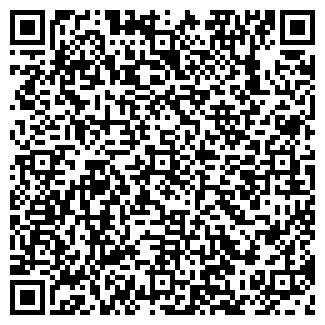 QR-код с контактной информацией организации ОКТЯБРЬ ГСК