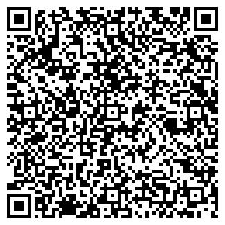 QR-код с контактной информацией организации ПМК 1