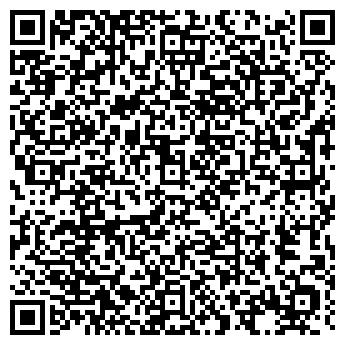 QR-код с контактной информацией организации СИБИРЬ ПС АТП, ООО