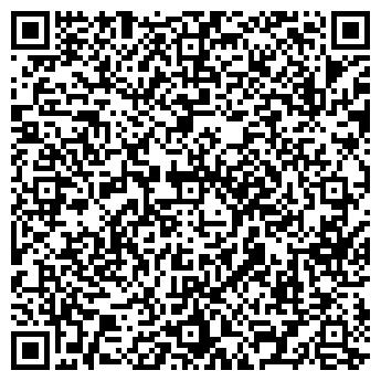 QR-код с контактной информацией организации ЭЛЕКТРОМЕХАНИК-2 ГСК