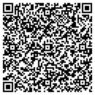 QR-код с контактной информацией организации ЭНЕРГЕТИК-6