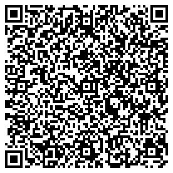 QR-код с контактной информацией организации ЯНТАРЬ ГСК SPECIAL