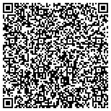 """QR-код с контактной информацией организации """"Департамент лесного хозяйства Томской области"""""""