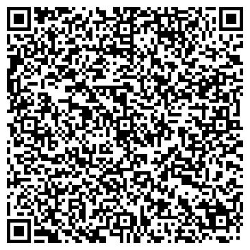 QR-код с контактной информацией организации ТОМЛЕСДРЕВ, ООО