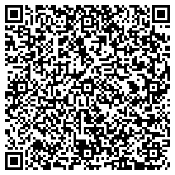 QR-код с контактной информацией организации ОТДЕЛ ЗДРАВООХРАНЕНИЯ