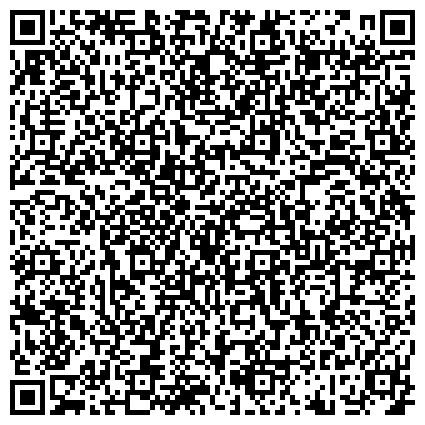 QR-код с контактной информацией организации ОТДЕЛ ПОСОБИЙ И КОМПЕНСАЦИОННЫХ ВЫПЛАТ