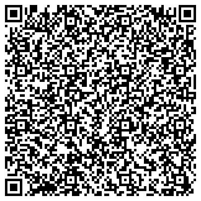 QR-код с контактной информацией организации ОТДЕЛ ПОСОБИЙ И СОЦИАЛЬНЫХ ВЫПЛАТ