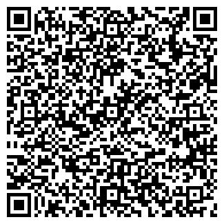 QR-код с контактной информацией организации ОЛИМП И К ЧПУП