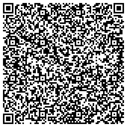 QR-код с контактной информацией организации АГЕНТСТВО ПО ПЕЧАТИ И МАССОВЫМ КОММУНИКАЦИЯМ НОВОСИБИРСКОЙ ОБЛАСТИ