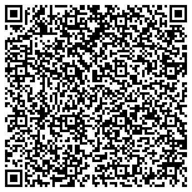 QR-код с контактной информацией организации ВЕРХНЕ-ОБСКОЕ ТЕРРИТОРИАЛЬНОЕ УПРАВЛЕНИЕ ГОСУДАРСТВЕННОГО КОМИТЕТА РФ ПО РЫБОЛОВСТВУ