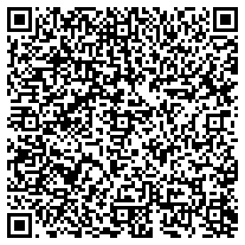 QR-код с контактной информацией организации ГОРОДСКОЕ ОТДЕЛЕНИЕ