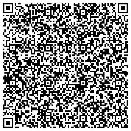 QR-код с контактной информацией организации ЗАПАДНО-СИБИРСКОЕ УПРАВЛЕНИЕ ГОСУДАРСТВЕННОГО АВИАЦИОННОГО НАДЗОРА ФЕДЕРАЛЬНОЙ СЛУЖБЫ ПО НАДЗОРУ В СФЕРЕ ТРАНСПОРТА