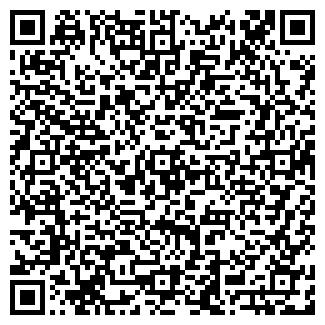 QR-код с контактной информацией организации ПМК 110