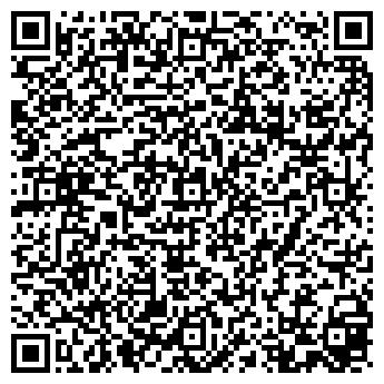 QR-код с контактной информацией организации ОТДЕЛ РЕГИСТРАЦИИ ПРАВ ПО ЛЕНИНСКОМУ