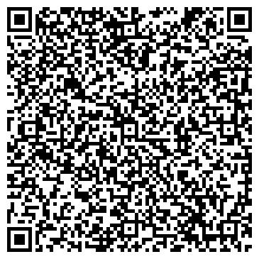 QR-код с контактной информацией организации ОТДЕЛЕНИЕ ПО ДЗЕРЖИНСКОМУ РАЙОНУ