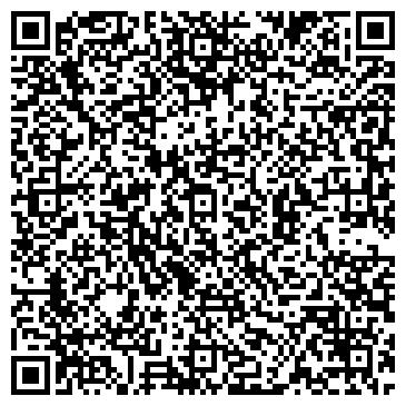 QR-код с контактной информацией организации ОТДЕЛЕНИЕ ПО КАЛИНИНСКОМУ РАЙОНУ