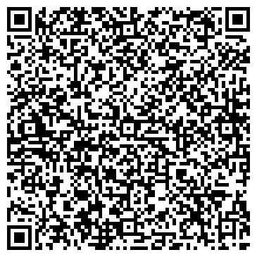 QR-код с контактной информацией организации ОТДЕЛЕНИЕ ПО ПЕРВОМАЙСКОМУ РАЙОНУ