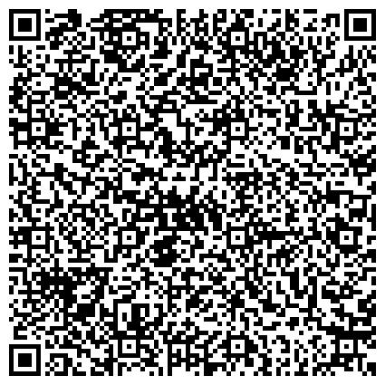 QR-код с контактной информацией организации ПРЕДСТАВИТЕЛЬСТВО МИНИСТЕРСТВА ИНОСТРАННЫХ ДЕЛ РОССИЙСКОЙ ФЕДЕРАЦИИ В Г. НОВОСИБИРСКЕ