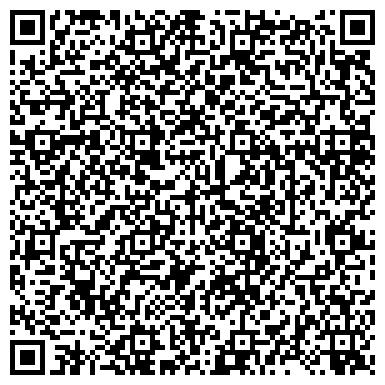 QR-код с контактной информацией организации ПРЕДПРИЯТИЕ ВОДНЫХ ПУТЕЙ ДНЕПРО-ПРИПЯТСКОЕ РУП УЧАСТОК