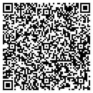 QR-код с контактной информацией организации САНТАНА ЗАО
