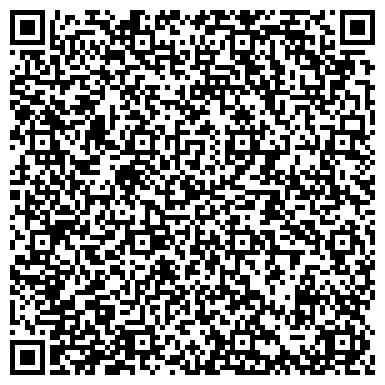 QR-код с контактной информацией организации ДЗЕРЖИНСКОГО РАЙОНА УПРАВЛЕНИЕ ПО ДЕЛАМ ГО И ЧС